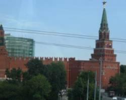 Кремль: