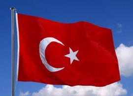 Смертник должен был лететь рейсом Turkish Airlines