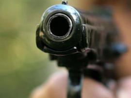 Вооруженное