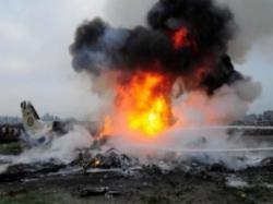 На турецко-сирийской границе сбит истребитель - Видео