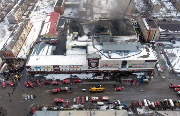 МЧС назвало причины стремительного распространения огня в ТЦ в Кемерово