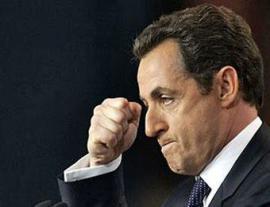 Саркози: