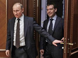 Белый дом поддержал заявление Минфина США о коррумпированности Путина
