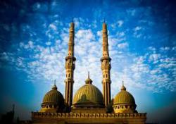 Исламский