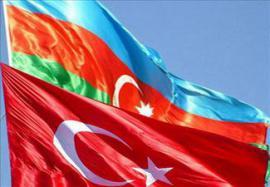 МИД Турции о боях на границе Азербайджана и Армении
