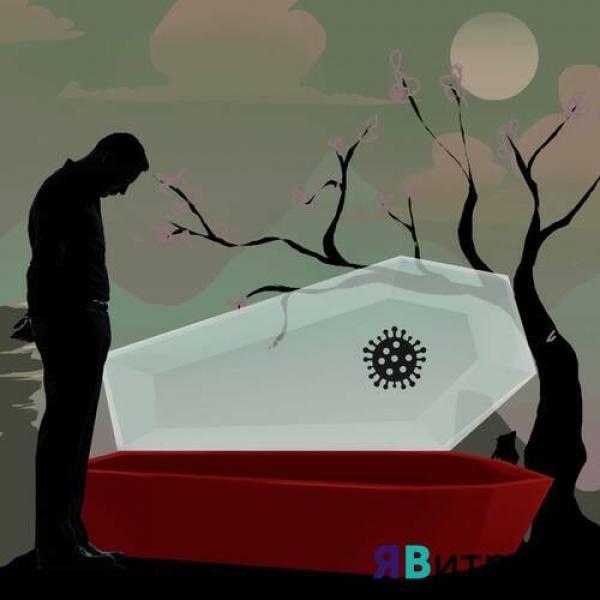 В продаже появились «коронавирусные» гробы с прозрачным корпусом
